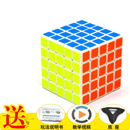 スムーズな高速マジックキューブ 3 4 順序子供のゲーム初心者学習 Magio 立方おもちゃパズル教育玩具子供のため DD50MF