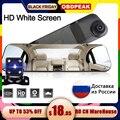 Coche DVR lente Dual Full HD 1080P Dash Cam espejo retrovisor blanco Cámara de coche grabadora de vídeo con vista trasera DVR Auto registrador