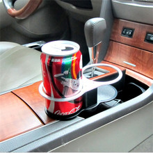 Car Cup Holder Car Organizer Cup Holder Car Multifunctional Double Cup Water Cup Drink Holder