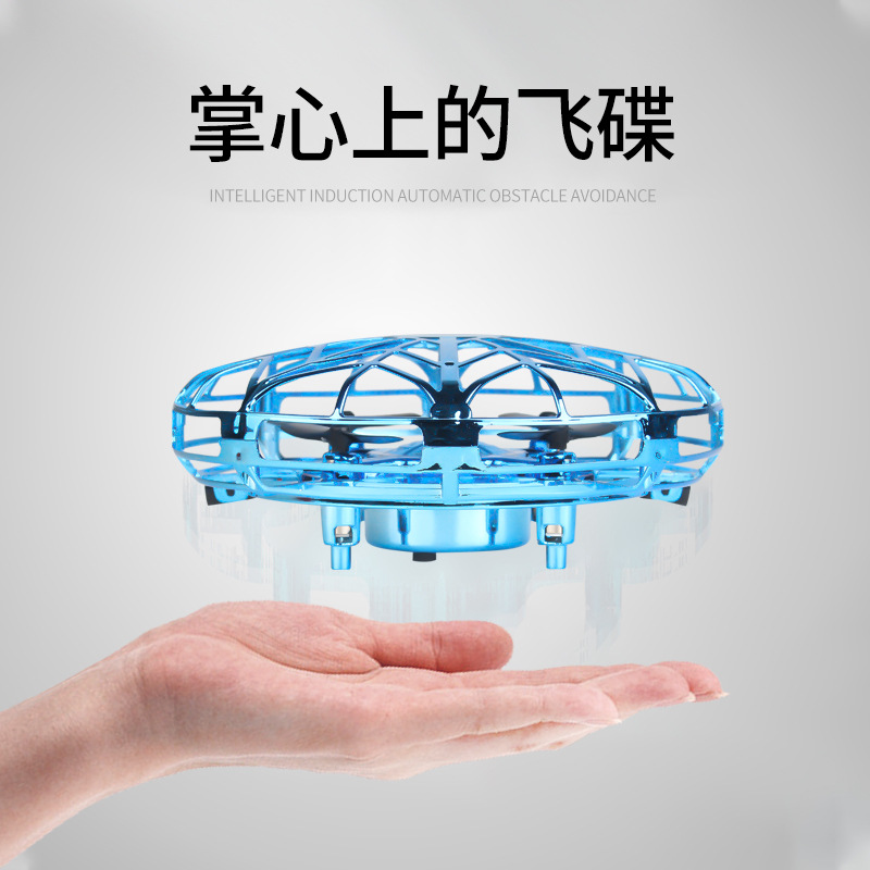Gesture UFO Induction Vehicle Handfeel Suspension Smart Mini Four-axis UAV (Unmanned Aerial Vehicle) Douyin Toy Hot Selling