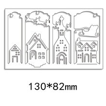New Arrival Triptych Village Card Panel Cutting Dies Stencil DIY Scrapbook Photo Album Embossing Decor Paper Card Craft 130*82mm(China)