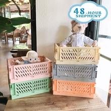 W&G Ins Kawaii Desktop Folding Storage Basket Sundry Toys Snack Box Dormitory Artifact Storage Basket 2021 New
