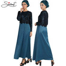 SERMENT Autumn New Muslim Official Party Evening Dress Long Sleeves and Lace High Neck Satin Floor-length Free Custom Made