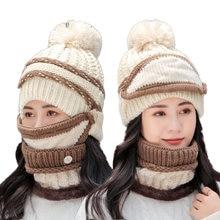 Fisvds 3 шт/компл модная женская зимняя вязаная шапка утолщенная
