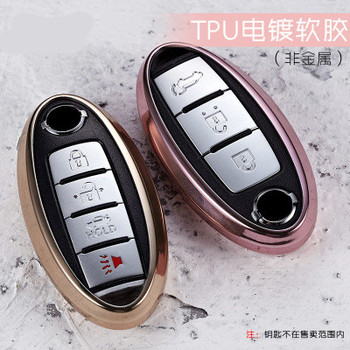 New TPU Car Key Cover Case for Nissan Tidda Livida X-Trail T31 T32 Qashqai Teana March Juke For Infiniti EX FX G25 FX35 EX35 QX5 image