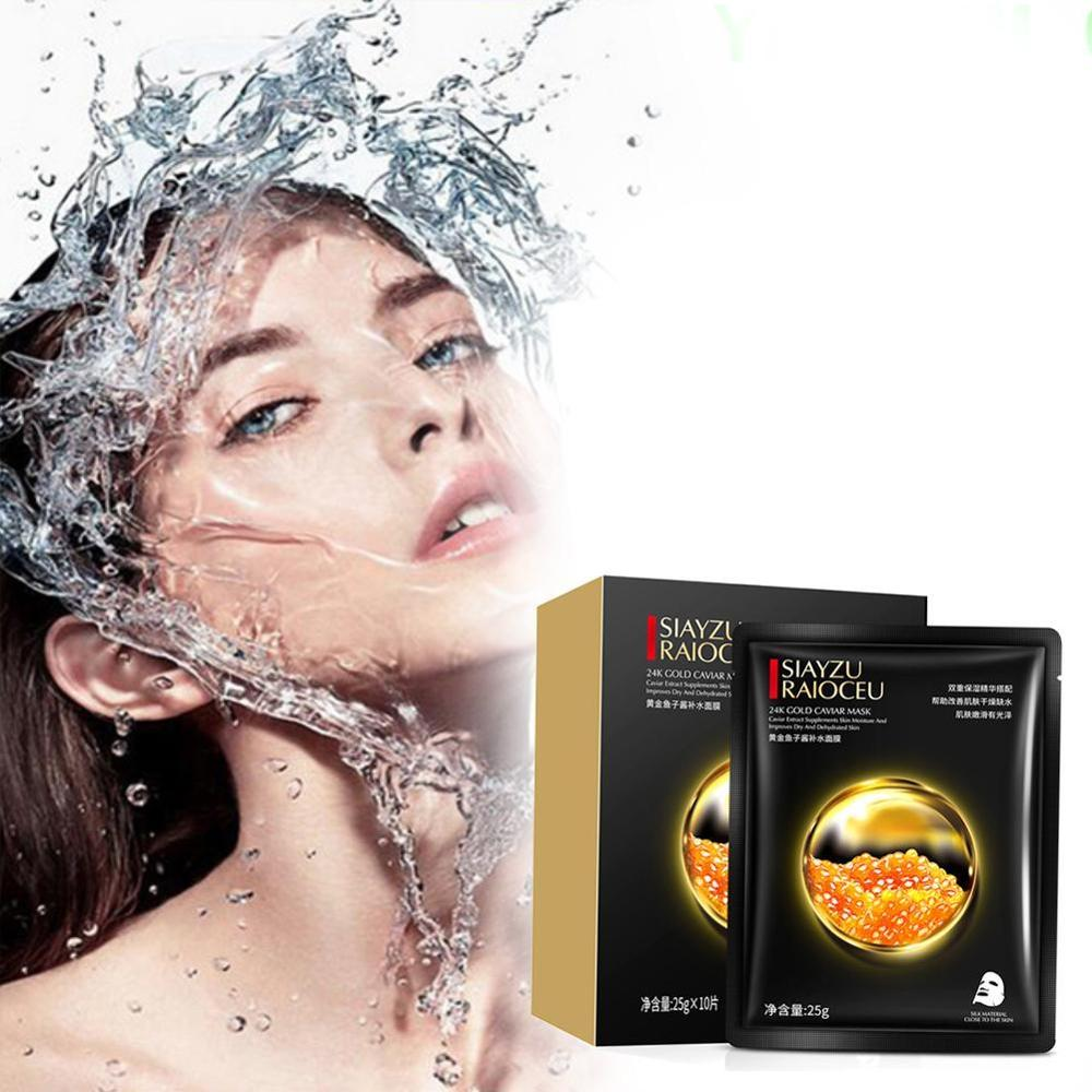 High Quality 10 Pcs Gold Caviar Hydrating Facial Mask Deep Moisturizing Easy to Absorb and Improve Skin Facial Care 5