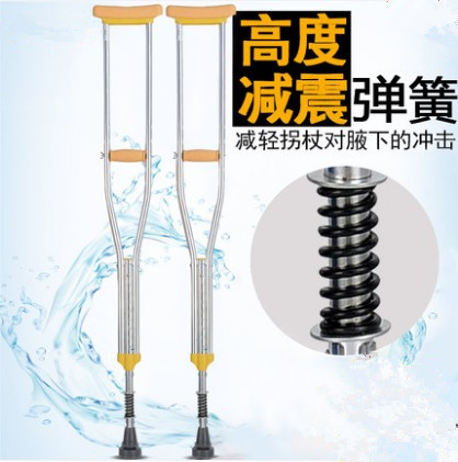 Crutches Old Man Aluminum Alloy Axillary Crutch Wand Stick Retractable Accommodation Zone Relaxation Shock Absorber Spring Turn