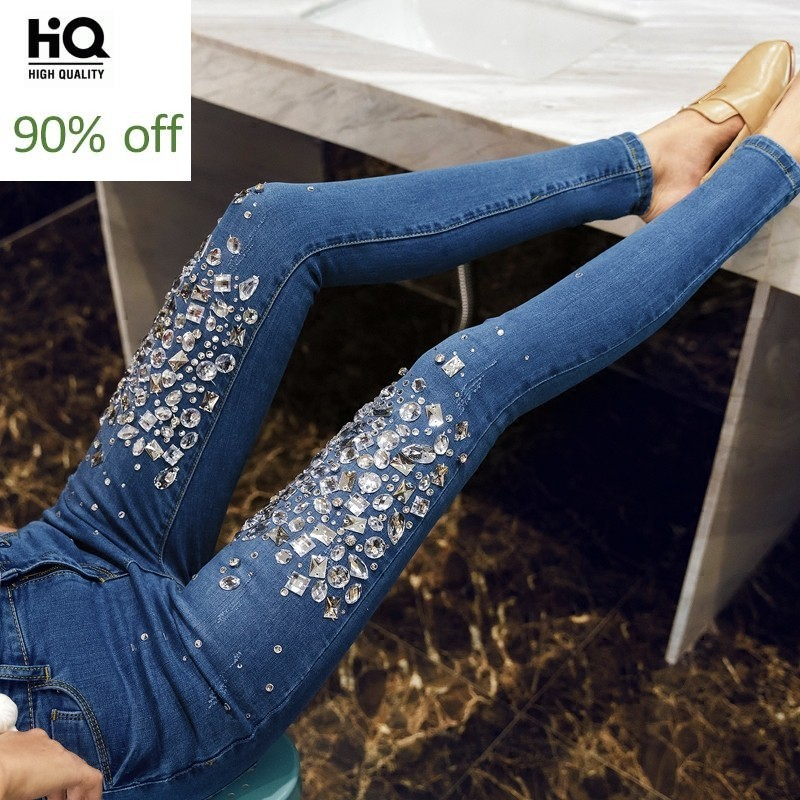 Fashion Heavy Diamond Jeans Woman Stretch Slim Fit Denim Pencil Pants Big Size 25-33 Street Vintage Beading Party Jeans Mujer