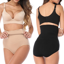 Shapermint Tummy Control Panties Empetua High Waist Control Body Shape