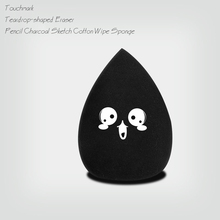 Touchmark Kawaii Teardrop-shaped Eraser Pencil Charcoal Sketch Cotton Wipe Sponge Professional Art Painting Stationery Supplies