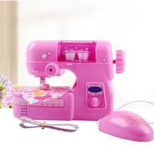 Детская швейная машина маленькая электрическая детская швейная машина Набор домашних игрушек 27,2x10,5x17,8 см TB распродажа