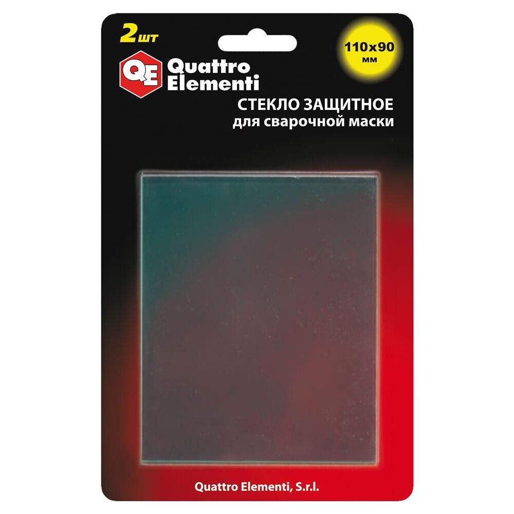 Glass QUATTRO ELEMENTI 110*90mm for ...