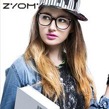 Nowe okulary anty-niebieskie okulary Unisex okulary korekcyjne w stylu vintage okulary przezroczyste okulary wyposażone w okulary krótkowzroczność tanie tanio Z tworzywa sztucznego 48mm 47mm