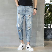Denim New Midweight Spring Autumn Jeans Trousers Ankle Length Fashion Pants Men's