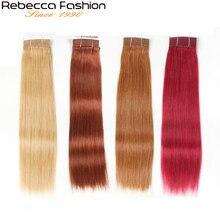 Ребекка Double Drawn Brazilian Silky Straight Hair Human Hair Weave Bundles Remy 1 Pc Only 27% 2F30% 2F 6% 2F8% 2F Red% 2F 99J Hair Связки