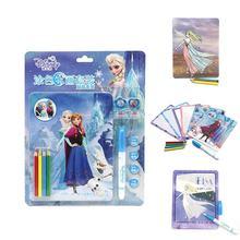 Coloring Book Painting-Book Disney Seal Magic Creative Reusable Sophia Children's