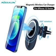 แม่เหล็กไร้สายรถชาร์จสำหรับ iPhone 12 Pro Max Nillkin Fast Wireless Charger สำหรับ iPhone 12 6.1