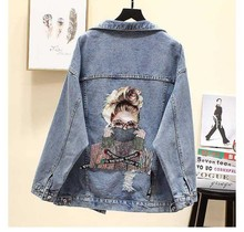 2019 BF Autumn Harajuku Printed Frayed Beading Denim Jacket Loose Casual Jeans Jacket Women Coat Outwear Female Jacke denim jacket 2019 autumn winter coat stars big fashions women strong sparkling diamonds pearls patchwork denim coats female stage show cool beading jeans jacket coat