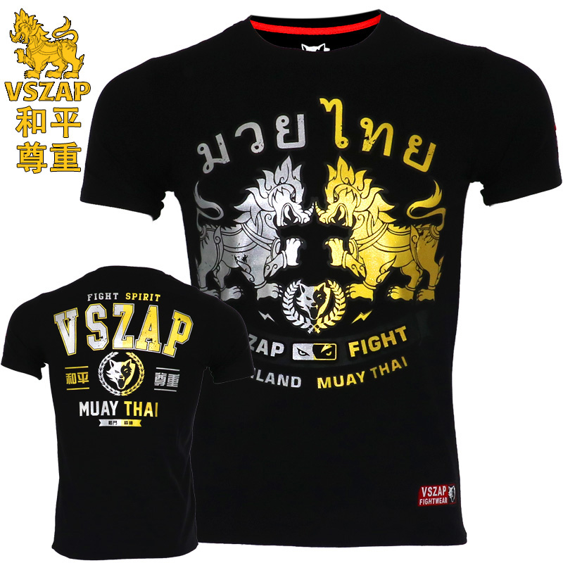 VSZAP Golden Silver Kirin Boxing MMA T Shirt Gym Fighting Martial Arts Fitness Training Muay Thai