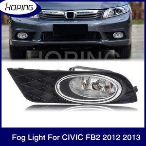 Надеясь переднего бампера Туман светильник с крышкой противотуманных фар для HONDA CIVIC 2012 2013 FB2 туман светильник противотуманного фонаря