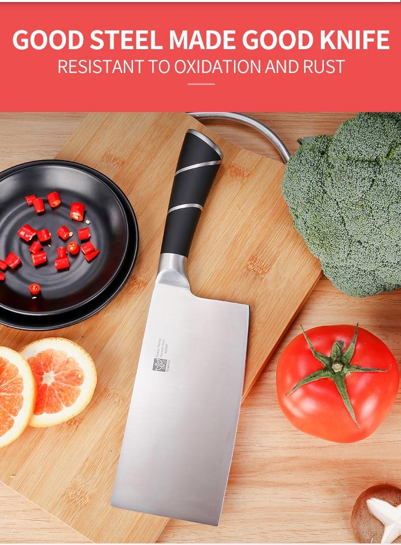 厨房刀具 (3)