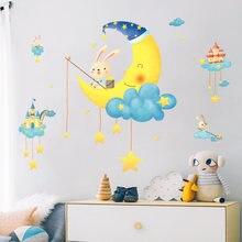 Наклейки на стену для детской комнаты «хорошая ночь»