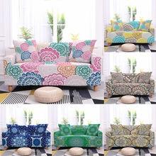 Богемный цветной эластичный чехол для дивана с цветочным принтом