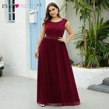 Бордовые вечерние платья размера плюс ever pretty ep00646bd