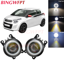 2PCS Car H11 LED Fog Lamps Angel Eye light with Glass len 12V For Citroen C1 (PM_, PN_) Hatchback 2005 Onwards