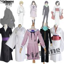Yizhang Anime Noragami Iki Hiyori ARAGOTO Yato Cosplay kostüm japon üniforma seti giysi