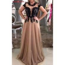 Женское кружевное платье трапеция длинное прозрачное цвета шампанского