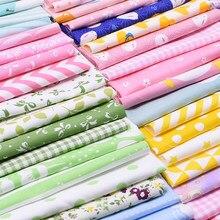 4 個 25 × 20 センチメートル綿生地花柄混合スタイル手作りdiyの子供の子供高品質縫製パッチワーク布材料
