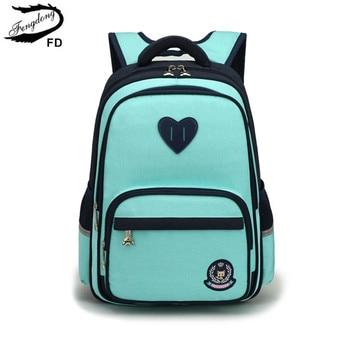 Fengdong primary school girls backpack 6-10Y elementary student book bag kids green purple blue children - discount item  53% OFF School Bags