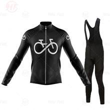 Мужская одежда для велоспорта с длинным рукавом Испания весна/осень