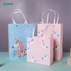 Image 4 - יושרה 1pcs השיש דפוס נייר תיק יד שקיות מתנת חתונה מתנות תיק מסיבת יום הולדת נייר תיק שקיות Tote יכול להיות מותאם אישית