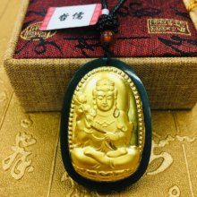Send A-level certificate Natural Hetian jade inlaid 24K gold wish Buddha pendant with hand-woven necklace(China)