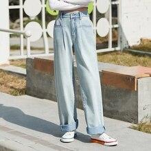 SEMIR 2020 autumn new denim trousers women middle waist cotton jeans cotton female demin