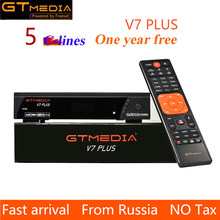 Ricevitore TV satellitare GTMEDIA V7 PLUS, supporto completo 1080P per il supporto di un anno, un set-top box CCam WIFI powervu freesat V7(China)