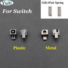 Yuxi 1 пара левый и правый слайдер с пряжкой пластиковый/металлический