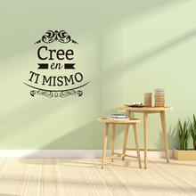 цена на Cree En Ti Mismo Inspirational Spanish Quote Wall Stickers Decals for Kids Rooms Children's Bedroom Living Room Home Decor
