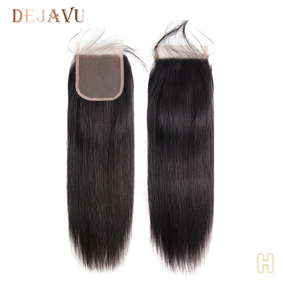 Dejavu Straight Hair Closure Non-Remy 4x4 Middle Brown Lace Closure Brazilian Preplucked Swiss Lace Closure Human Hair Closure