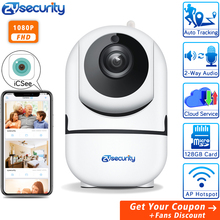 1080P Wifi Camera Auto Tracking Smart Wireless Home Security Camera iCSee Audio Alarm PTZ CCTV Video Surveillance Camera WiFi