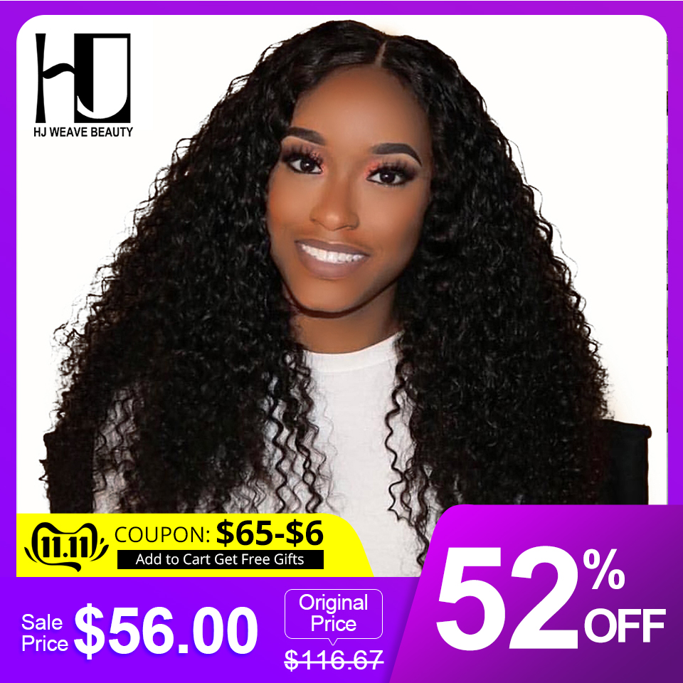 13x6 Curly Human Hair Wig Brazilian Remy Hair 250% Lace Front Human Hair Wigs 360 Lace Front Lace Wig Undetectable Lace Wigs
