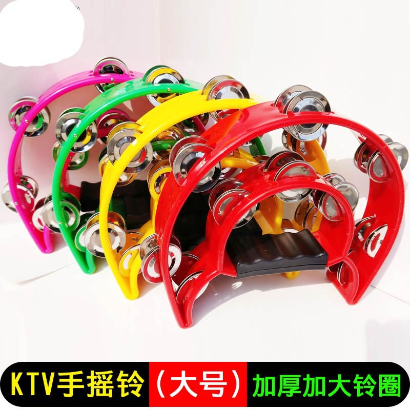 Orff Hand Bell Double Row Bells Tong Ling Circle KTV Boll Circle Semicircle Double Row Bell Circle (Large Size Rattle