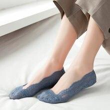 Chaussettes Sexy en résille en dentelle pour femmes, chaussettes d'été pour filles, Cool, transparentes, extensibles, à fleurs, antidérapantes, courtes