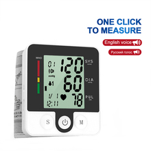 English Or Russian Voice Automatic Blood Pressure Monitor LCD Display Digital Pulsometer Wrist Pulse Meter Sphygmomanometer