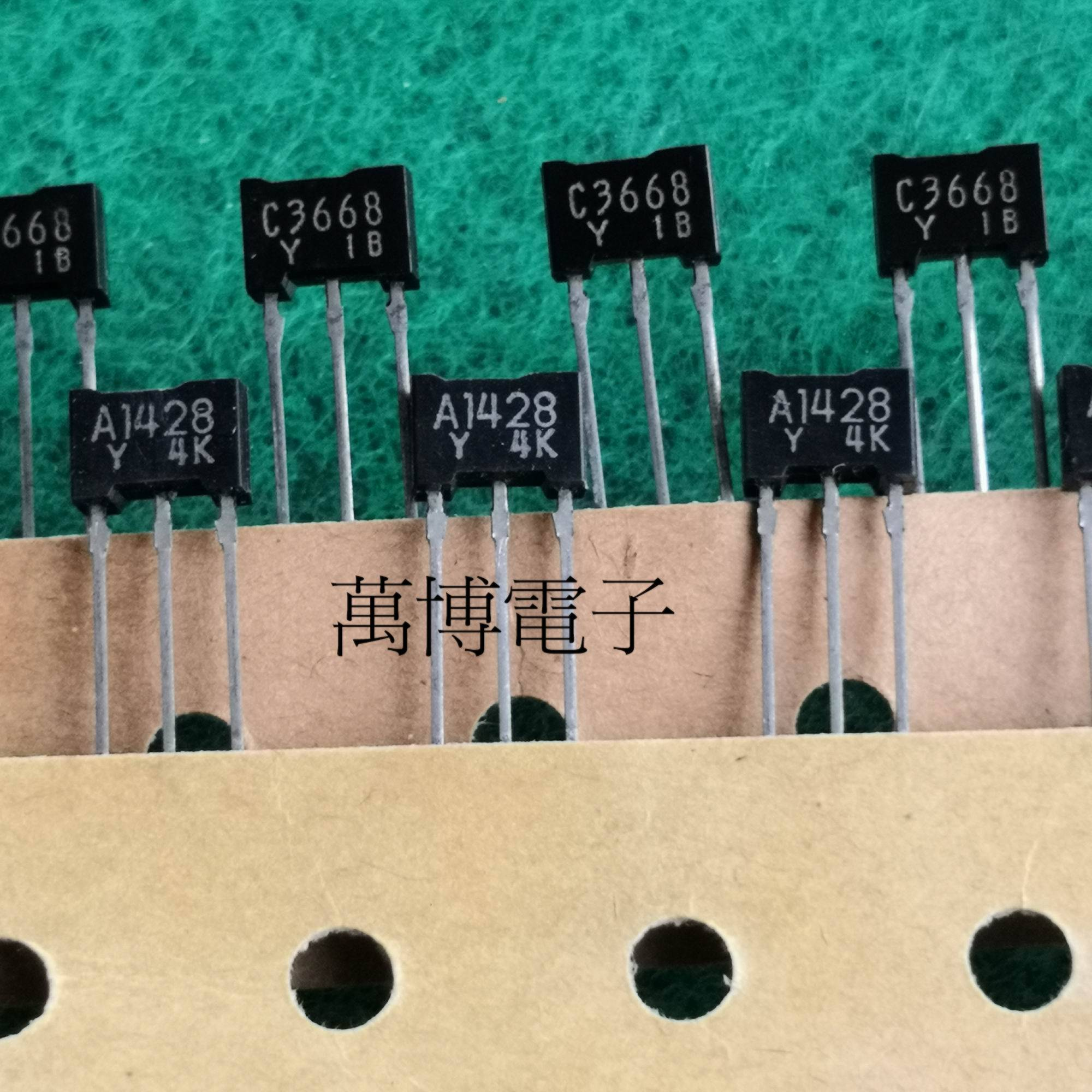 4pairs 2SA1428 2SC3668 A1428 C3668 Y Original New Product Made In Japan