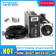 цена на 750W 3A AC Servo Motor 3000RPM Single-Phase 80ST-M02430 AC Servo Motor + Servo Motor Driver