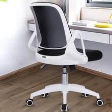 Cadeira de computador cadeira confortável casa estudantes sentado net pano cadeira pode levantar cadeira de escritório contratada