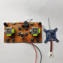 2.4G 150M Remote Controller Receiver Transmitter Circuit Board for DIY RC Toys Quadcopter FPV Drone